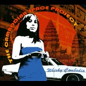 Cambodian Space Project: Whisky Cambodia [Digipak]