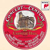 Concert of the Century / Bernstein, Horowitz, Stern, et al
