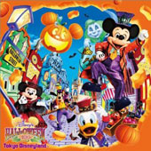 Disney: Tokyo Disney Land: Halloween 2010