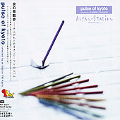 Various Artists: Pulse of Kyoto: Selection by A-Station FM Kyoto