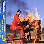 Paul Gilbert: Burning Organ