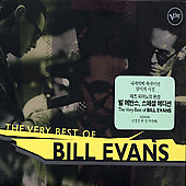 Bill Evans (Piano): Very Best of Bill Evans [Universal]