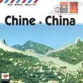 Various Artists: Air Mail Music: China