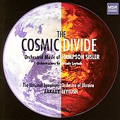 Cosmic Divide - Hampson Sisler / Leytush, Michaliuk, et al