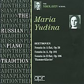 The Russian Piano Tradition: Maria Yudina