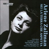 Music of Arlene Zallman