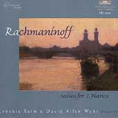 Rachmaninoff: Suites for 2 Pianos / Cynthia Raim, David Wehr