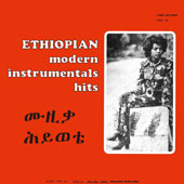 Various Artists: Ethiopian Modern Instrumentals Hits