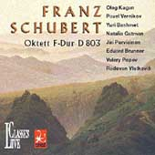 Schubert: Oktett F-Dur / Kagan, Vernikov, Bashmet, et al