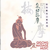 Shanghai Chinese Traditional Orchestra: Qigong Massage Music