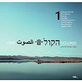 Various Artists: The Sound, Vol. 1: Pure Downtempo Magic