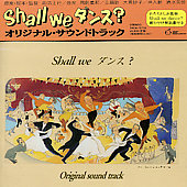 Various Artists: Shall We Dance?