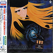Original Soundtrack: Galaxy Express 999: Symphony Goodbye 999