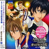 Various Artists: Prince of Tennis: More Than Limit Musical