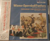 Wiener Opernball Fanfare / Karl Jeitler, Hans Peter Schuh