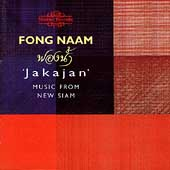 Jakajan - Music From New Siam / Fong Naam