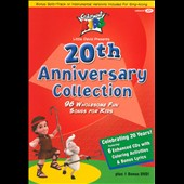 Cedarmont Kids: 20th Anniversary Collection *