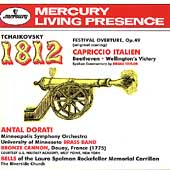 Tchaikovsky: 1812 Overture, etc;  Beethoven / Dorati, et al