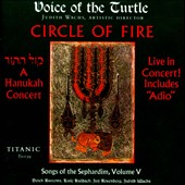 Voice of the Turtle: Circle of Fire, Songs of the Sephardim, Vol. 5