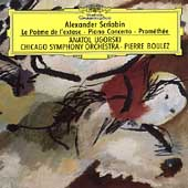 Scriabin: Le Po&#232;me de l'extase, etc / Boulez, Ugorski, et al