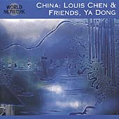 Louis Chen: Sound of Silk and Bamboo