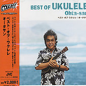 Herb Ohta: Best of Ukulele
