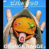 Orange Range: Viva Rock