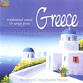 Estia Pieridon Mousson: Traditional Music & Songs From Greece