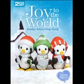 Various Artists: Joy To The World: Sunday School Sing-Along [Digipak]