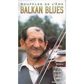 Various Artists: Balkan Blues