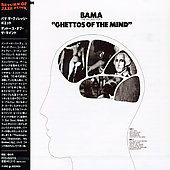 Bama/Bama the Village Poet/Bama: Ghettos of the Mind