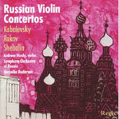 Russian Violin Concertos / Hardy, Dudarova, Russian SO