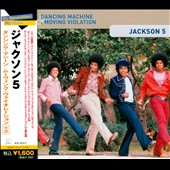 The Jackson 5: Dancing Machine/Moving Violation