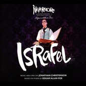 Various Artists: Israfel [Remix] [EP] [EP] [Slipcase]