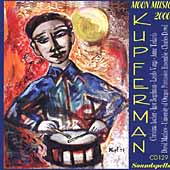 Kupferman - Moon Music 2000 / Ascher, Begelman, et al
