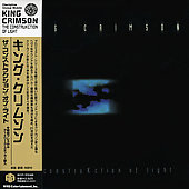 King Crimson: Construkction Of Light