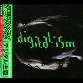 Digitalism: Idealism [Bonus Track]