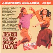 Karaoke: Karaoke: Wedding Jewish Songs & Dance