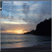 Sven Kacirek: Songs From Okinawa [Digipak]