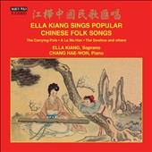 Ella Kiang Sings Popular Chinese Folk Songs - The Carrying-Pole; A La Mu Han; The Swallow et al. / Ella Kiang, soprano; Chang Hae-Won, piano