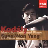 DEBUT - Kodály: Music for Cello and Piano / Yang, Moon