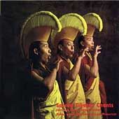 Tibetan Monks Of Drepung Loseling Monastery: Sacred Tibetan Chants from the Great Prayer...