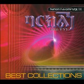 Various Artists: Best Collections: Nahom Favorite, Vol. 14 [Digipak]