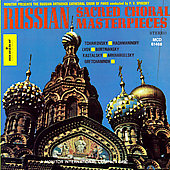 Russian Orthodox Cathedral Choir of Paris: Russian Sacred Choral Masterpieces *