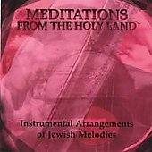 Tal Skloot: Meditations from the Holy Land